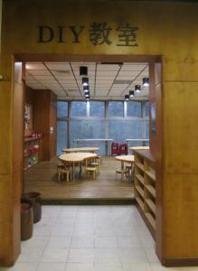 地下一樓diy教室