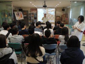 戶外教學參訪與動物福祉介紹